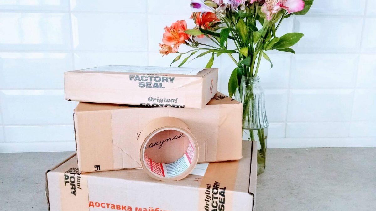 екологічне пакування: крафт-конверти, коробки з гофрокартону, крафт-конверти